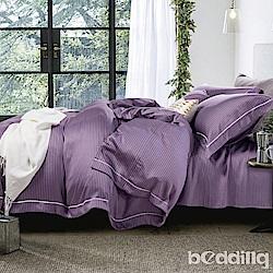 BEDDING-100%天絲萊賽爾-單人薄床包枕套二件組-莫娜-紫