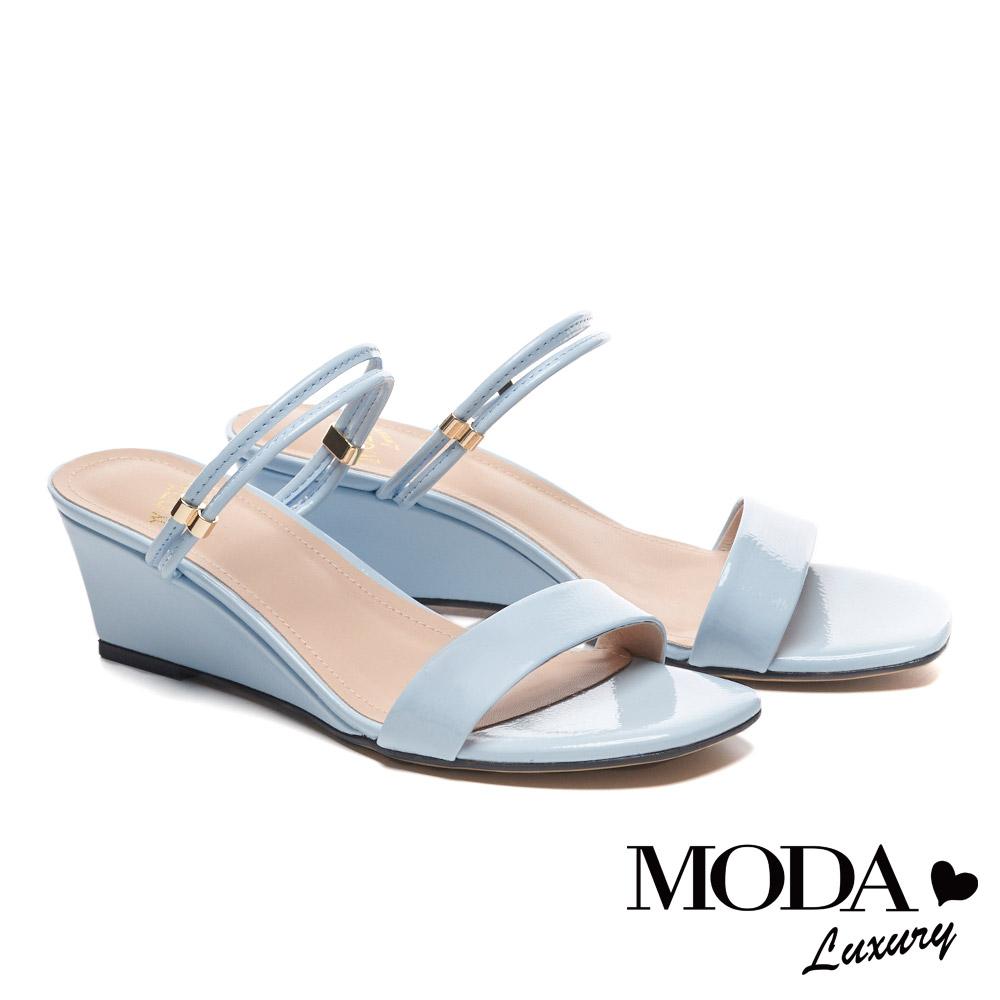 涼鞋 MODA Luxury 自信雙條帶造型方頭高跟楔型涼鞋-藍