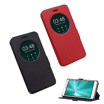 揚邑 ASUS Zenfone 3 5.2吋 ZE520KL 星光開窗智能休眠磁扣皮套