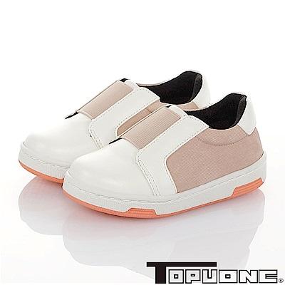 TOPUONE 親子鞋 輕量伸縮帶減壓懶人鞋-白粉