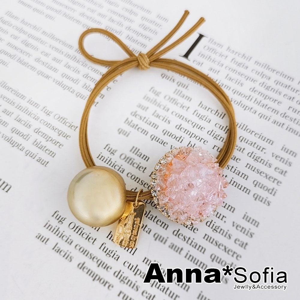 【滿520打7折】AnnaSofia 透晶金球雙繩 純手工彈性髮束髮圈髮繩(粉晶系)