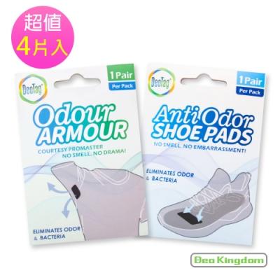 Deo Kingdom 英國除臭科技專家_鞋墊衣物除臭貼片4片入組