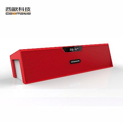 西歐科技紐約長島藍芽無線喇叭CME-8019(紅)