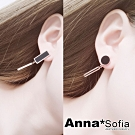 【3件5折】AnnaSofia 長方圓垂柱 不對稱白鋼耳針耳環(黑金系)