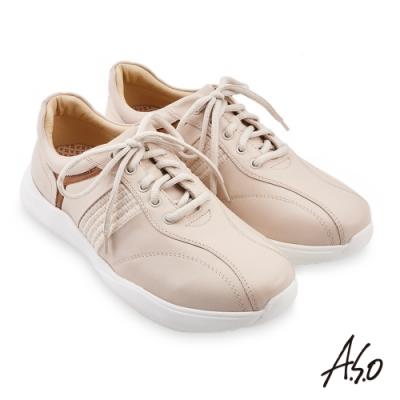 A.S.O  超能耐II代綁帶拼接休閒鞋-米