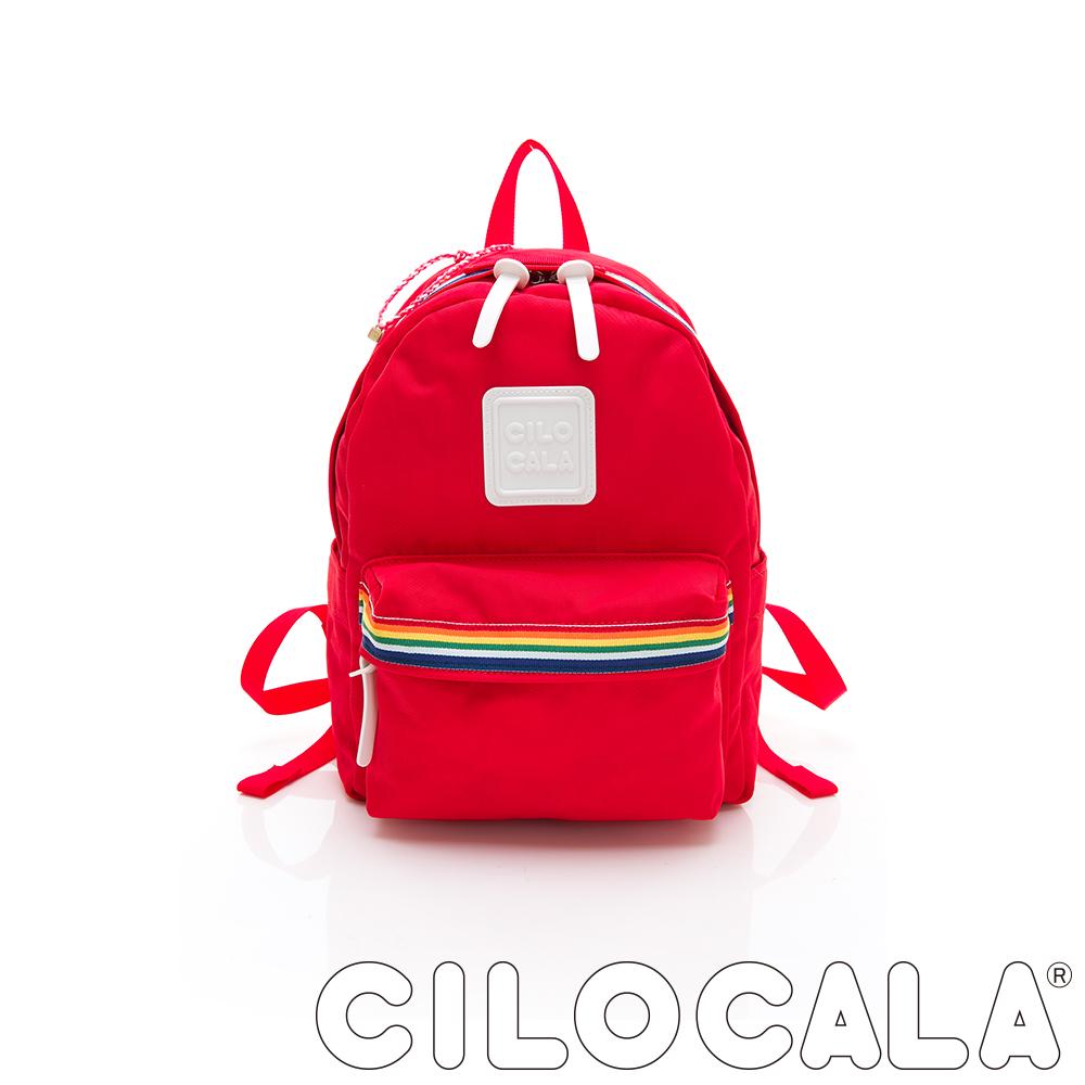 CILOCALA 限量版-亮彩尼龍彩虹防潑水後背包 紅色 (小)