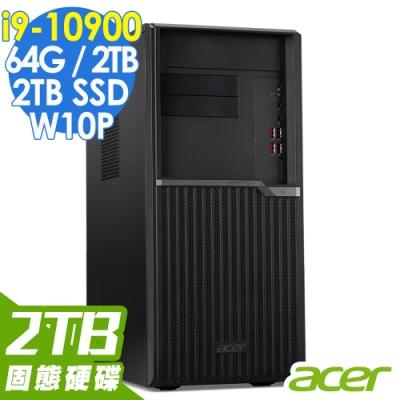 ACER Altos P30F7 商用工作站 i9-10900/64G/2TSSD+2TB/W10P