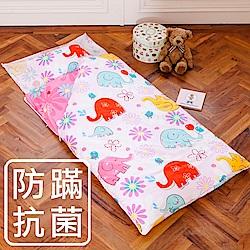 鴻宇 防蟎抗菌 可機洗被胎 兒童冬夏兩用睡袋 美國棉 精梳棉 心心象印