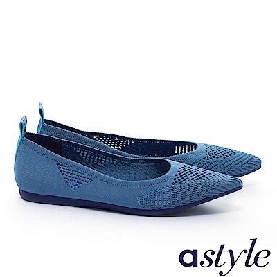 平底鞋 astyle 透氣好感系列 簡約透氣簍空豹紋織帶純色尖頭飛織平底鞋-藍