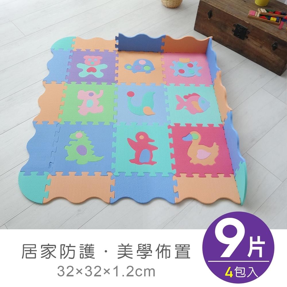【APG】舒芙蕾城堡圍籬式巧拼遊戲地墊/安全拼圖-(可愛動物-4入)