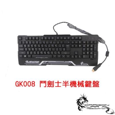 ELEPHANT龍戰系列  鬥劍士半機械鍵盤(GK-008)