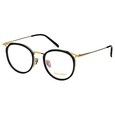 VEDI VERO 優雅小復古 β鈦 光學眼鏡 (黑配金)