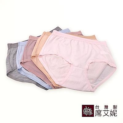 席艾妮SHIANEY 台灣製造(5件組)棉質貼身少女內褲 四面伸縮 彈力佳