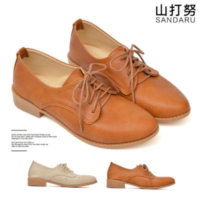山打努SANDARU-牛津鞋 文青柔軟皮革休閒鞋