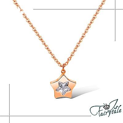 iSFairytale伊飾童話 鋯石之星 鈦鋼玫瑰金鎖骨項鍊
