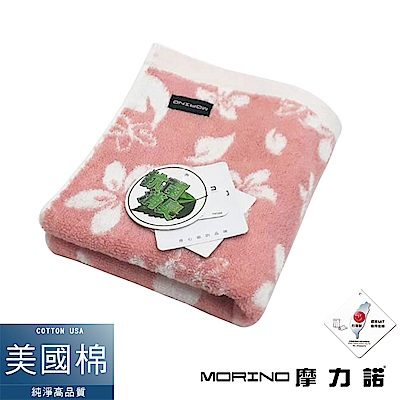 MORINO摩力諾 美國棉抗菌消臭油桐花毛巾- 粉紅