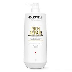 GOLDWELL 水感洗髮精1000ml-快速到貨