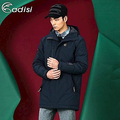 ADISI 男防水透氣長版羽絨保暖連帽外套AJ1721018【海軍藍】