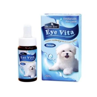 【BLUE BAY】倍力 亮眼 口服保健營養品 20ml 兩罐組(購買第二件贈送寵鮮食零食1包 )