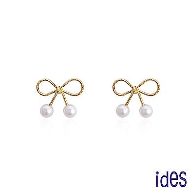 ides愛蒂思 時尚輕珠寶淡水貝珠耳環/蝴蝶結4mm