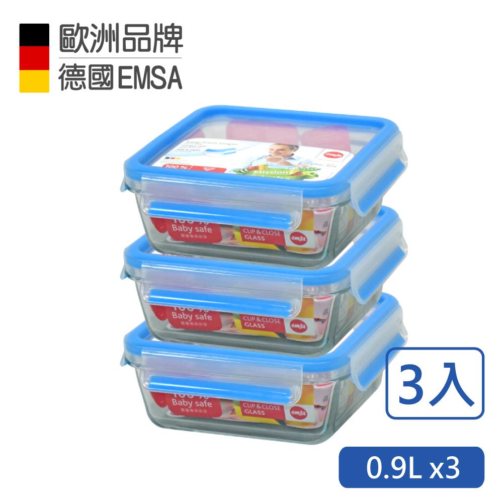 德國EMSA 專利上蓋無縫頂級 玻璃保鮮盒-0.9L(3入組)