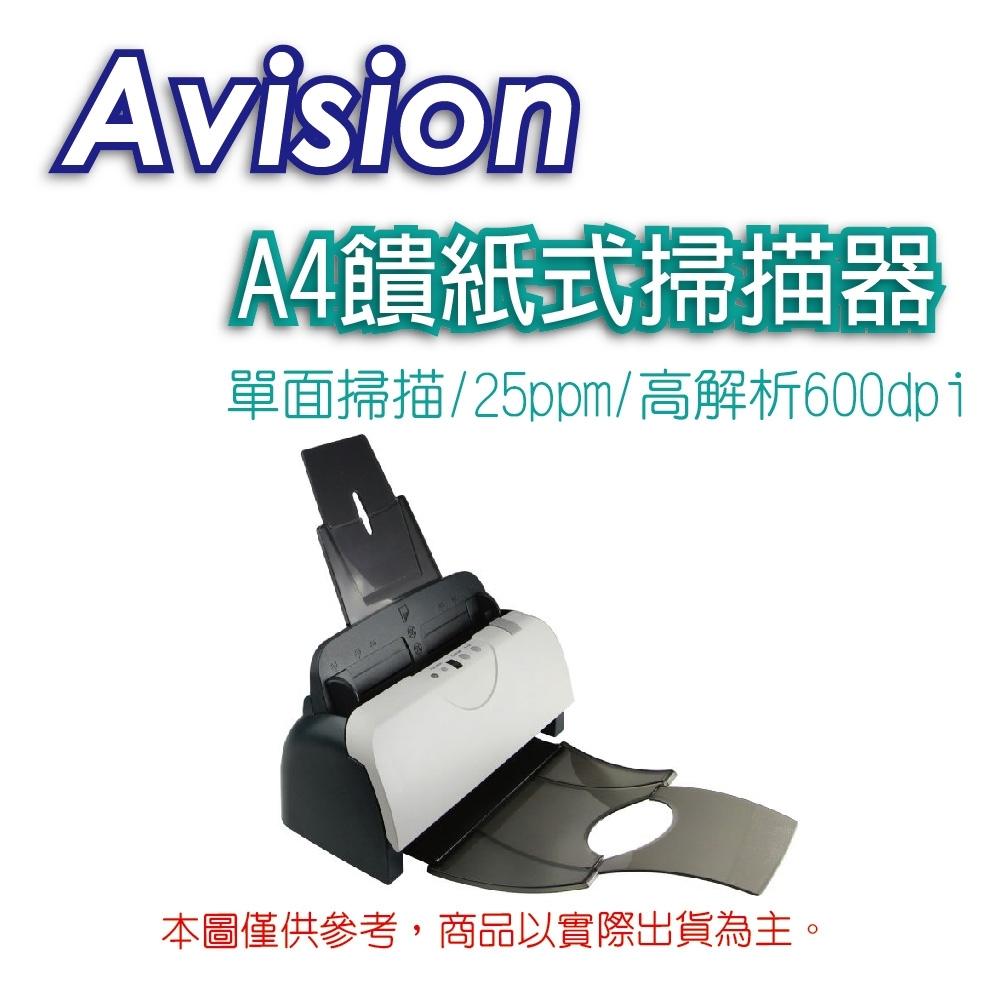 虹光 Avision AD125S 饋紙式A4單面高速掃描器