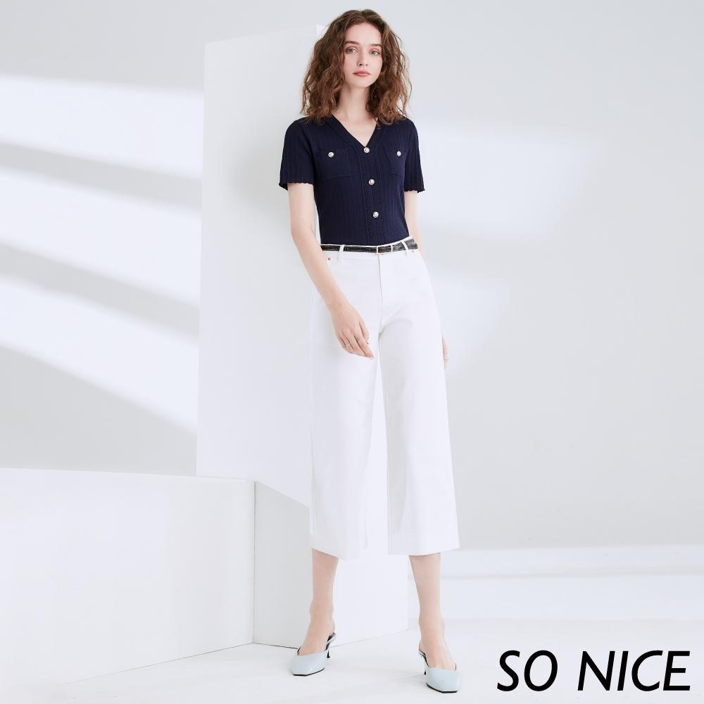 SO NICE質感腰帶天絲錦棉寬褲