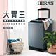 HERAN 禾聯 18KG全自動洗衣機 HWM-1892 product thumbnail 1