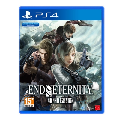 PS4 永恆的盡頭 4K/HD 版 - 亞中版