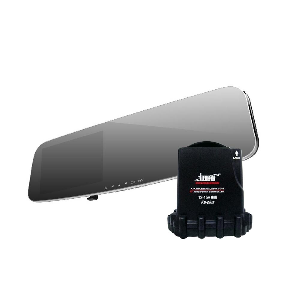 征服者 雷達眼SR5 後視鏡行車紀錄器+室外機雷達-快