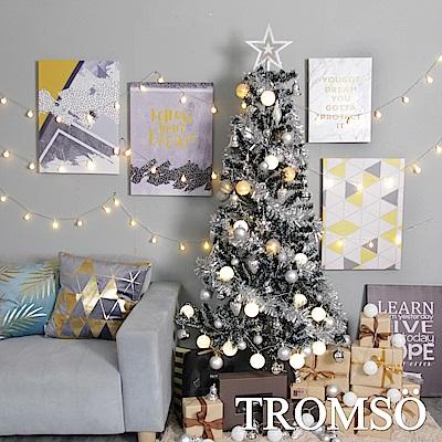 TROMSO 2018下雪聖誕樹-挪威雪白銀