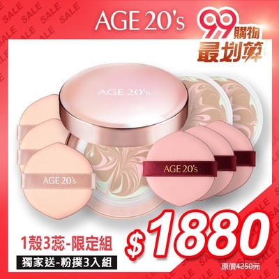 【9月獨家限定-AGE20】2021最新款 光感璀璨爆水粉餅XP-1空殼3粉蕊(SPF50+/PA++++ 下單再送:粉撲3入組)