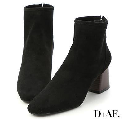 D+AF 時髦宣言.絨面方頭木紋跟襪靴*黑