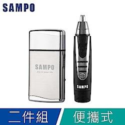 【SAMPO 聲寶】型男便攜修容經典組(修容/刮鬍/鼻毛/鬢角)