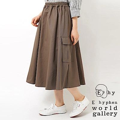 E hyphen 鬆緊腰口袋剪裁棉質素面長裙