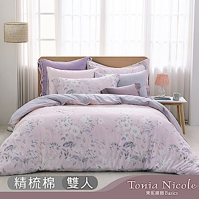 Tonia Nicole東妮寢飾 臻愛香緹100%精梳棉兩用被床包組(雙人)