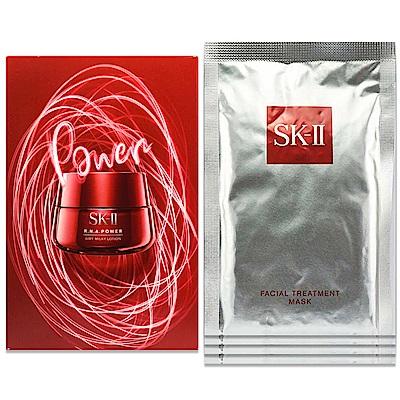 SK-II 青春敷面膜4入盒裝