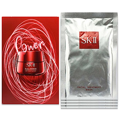 *SK-II 青春敷面膜4入盒裝