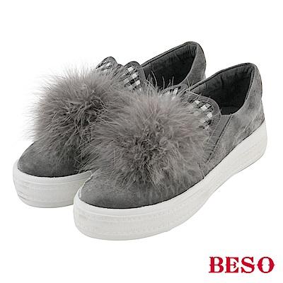 BESO 甜美混搭 蓬鬆真毛球兔耳休閒鞋~灰