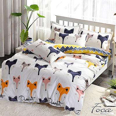 FOCA 雙人 升級全舖棉-北歐風活性印染100%雪絨棉舖棉四件式兩用被厚包組