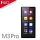 FiiO M3 Pro 觸控型HiFi無損音樂播放器 product thumbnail 1