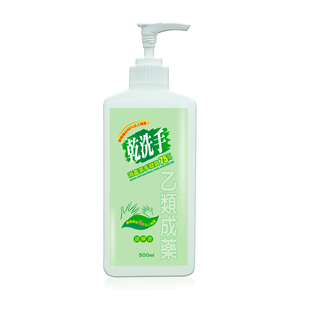 綠的GREEN 乾洗手消毒潔手凝露75% 500ml(乙類成藥)