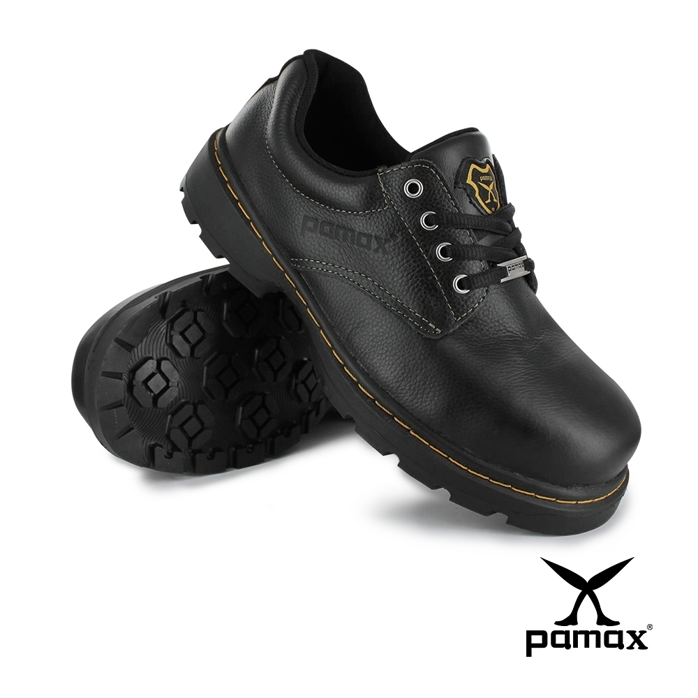 PAMAX 帕瑪斯【帥氣馬丁安全工作鞋】新型專利止滑耐磨底、全雙舒適軟墊-PW15801FEH