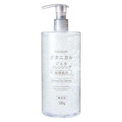 Nice&Quick極潤保濕植物性卸妝凝膠(500ml)