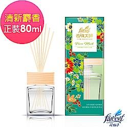 去味大師竹木香-清新麝香(80ml)