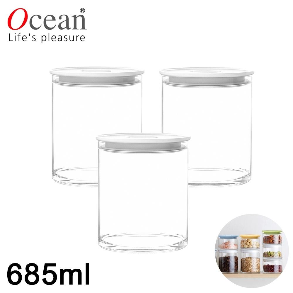 OCEAN NORMA系列儲物/儲存玻璃真空罐685ML-3入組(白)