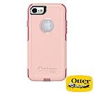 OtterBox iPhone7 / iPhone8通勤者系列保護殼-粉紅