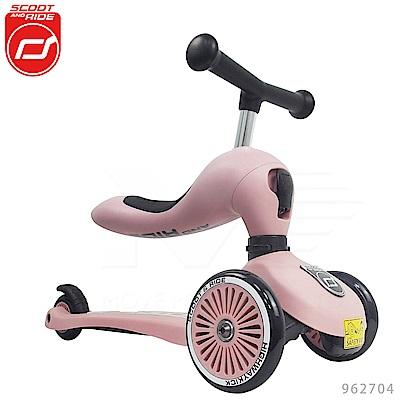 奧地利【Scoot&Ride】Cool飛/二合一滑步車-玫瑰粉