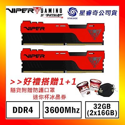 VIPER蟒龍 ELITE II DDR4 3600 32G(16Gx2)桌上型超頻記憶體 (星睿奇公司貨) (PVE2432G360C0K)