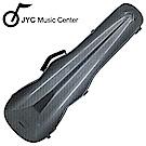 JYC JV-1003黑色格點小提琴三角硬盒~4/4(輕量級複合材料)僅重1.69kg